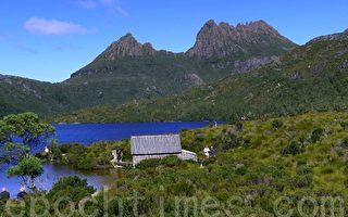世界闻名的文化遗产--摇篮山,美不胜收的湖光山色,如天堂般的人间美景。(华苜/大纪元)