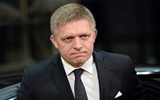 斯洛伐克国会大选 总理费科料胜选