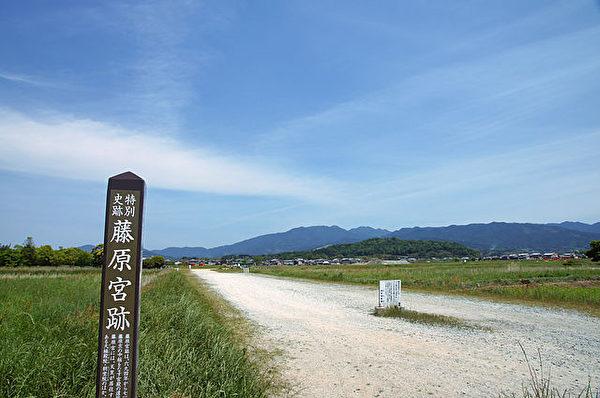 日本以大唐國都長安為範,按照長安的條坊布局,建起第一座正式的都城——籐原京。圖為籐原京舊址(公有領域)