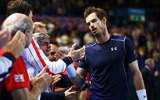 戴維斯盃:穆雷獨得三分 助英國淘汰日本
