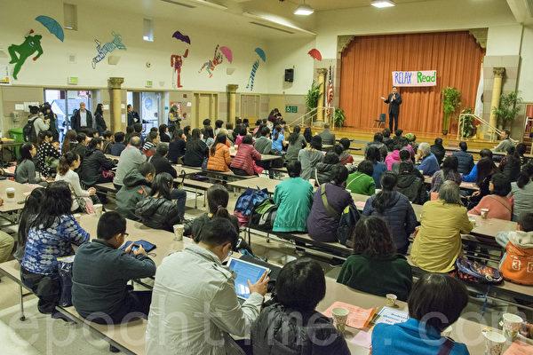 3月5日,舊金山學區舉辦了「家長成為夥伴」專題講座,介紹學區的各項服務及政策。(曹景哲/大紀元)