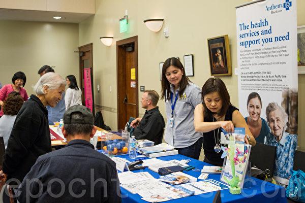 藍十字醫療保險為民眾提供保險諮詢。