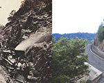 大量华工参与了历时6年,于1869年建成的美国第一条连接东西两岸的洲际铁路的建设,留下一段沧桑英雄史。图为《华工与铁路》展览海报上150年前(左)、后(右)的一段铁路。(大纪元资料)