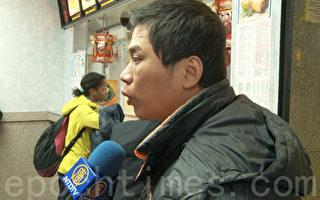 遭殴昏迷数分钟的外卖郎王先生表示,自己一定要讨个说法,希望司法部门严惩嫌犯。(李凯文/大纪元)