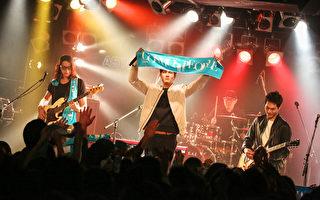 宇宙人到日本开唱。(相信音乐提供)