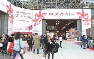 最新美容美发品 汇集纽约国际美容展