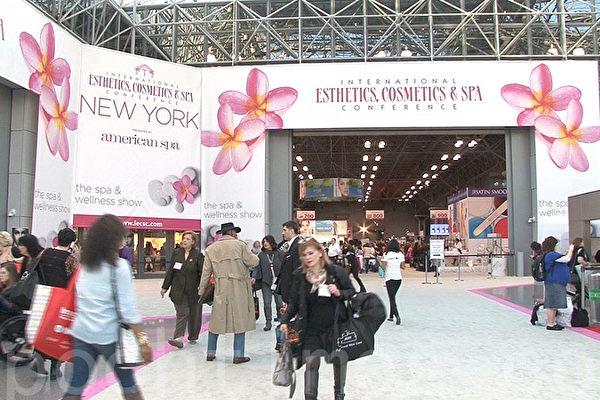 3月8日是纽约国际美容展的最后一天。(奥立弗/大纪元)