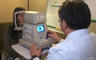 青光眼好發於更年期女性,定期檢查眼睛才可提早發現。(施芝吟/大紀元)