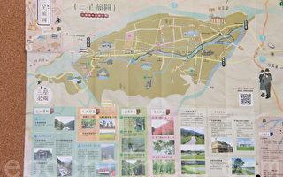 三星旅图罗列三大景点、节庆、步道与四季花道分布图。(郭千华/大纪元)
