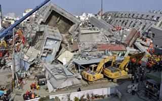 206南台大震後,土壤液化議題引關注,內政部長陳威仁9日表示,土壤液化潛勢區查詢系統14日上路,內政部提出三方面配套。(AFP)