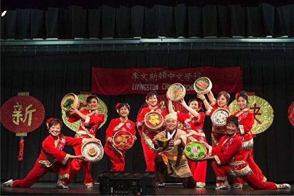 """民族舞蹈 """"年夜饭""""。(李文斯顿中文学校提供)"""