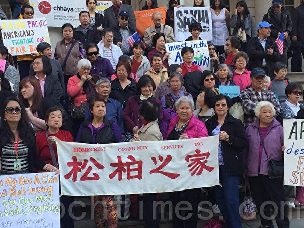 很多华人社区组织参加了昨天的集会。(施萍/大纪元)
