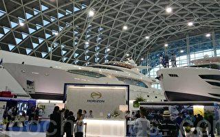 2016年第二届国际游艇展在高雄览馆开幕。(方金媛/大纪元)