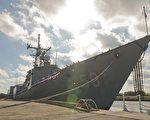美国国务院3月11日表示,已经授权出售两艘美国海军派里级(Perry class)巡防舰给台湾,金额1亿9,000万美元,尚待国会批准。图为美国海军派里级巡防舰。(图取自美国海军)