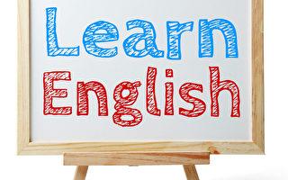 學習英語。(圖:Fotolia)