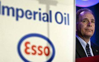 帝国石油公司28亿出售Esso加油站