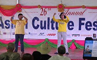 佛州亞洲文化節上法輪功吸引遊客現場學練