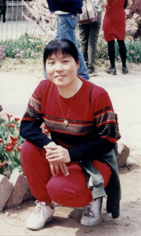 北京女医生、法轮功学员董翠2003年被北京女子监狱拘禁八天后被折磨致死。(明慧网)