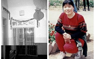 十三年前發生在北京女子監獄的人命案