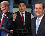 美国共和党的三位参选人(由左至右):川普(Donald Trump),卢比奥 (Marco Rubio),科鲁兹(Ted Cruz)(大纪元合成图)