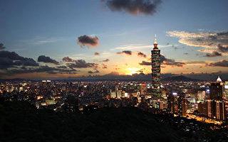 视频:春夏秋冬百余景点 硕士生记录台北之美