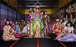 AKB48十周年纪念单曲 续写冠军单曲纪录