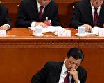 """中共官员向媒体透露,习近平考虑对刘云山、刘奇葆这""""二刘""""做出处置,也很可能改掉已经沿用至少90年的""""中央宣传部""""这个臭名昭著的名称。(WANG ZHAO/AFP/Getty Images)"""