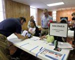 """美国总统竞选中又一个""""超级星期二""""今天(3月15日)登场。5个关键州今天举行初选,图为俄州选民前往投票站投票。 (John Sommers II/Getty Images)"""