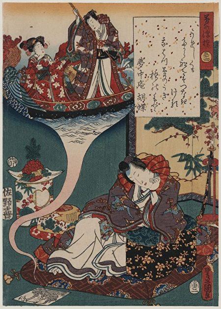 日本浮世绘画家歌川丰国1854年所作《梦之桥》。(公共领域)