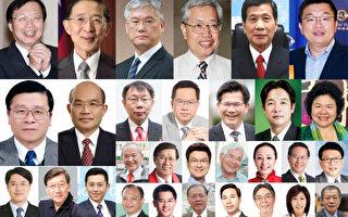 「神舞境界」 台灣百位首長政要迎賀神韻