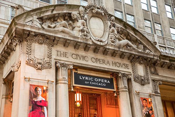 3月15日,神韵纽约艺术团到芝加哥歌剧院演出。图为芝加哥歌剧院,它是美国规模第二大歌剧院,仅次于纽约市的大都会歌剧院。(陈虎/大纪元)