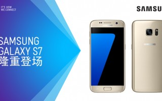 《消费者报告》评手机 三星Galaxy S7夺冠