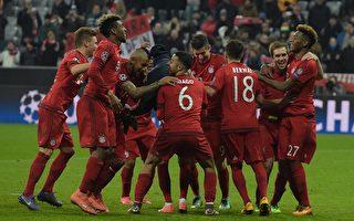 拜仁在主场落后两球情况下,连追四球完成惊天逆转,以总比分6比4淘汰尤文图斯,挺进欧冠八强。 (TOBIAS SCHWARZ/AFP/Getty Images)
