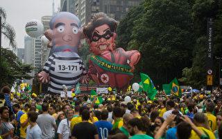 2016年3月16日,巴西女总统罗赛芙任命前总统鲁拉为文官厅长(职权相当于行政院长)。鲁拉,日前因为涉嫌在国营石油公司贪污机制中接受建商贿赂遭到起诉。图为2016年3月13日,巴西圣保罗,340万人游行抗议,要求罗赛芙必须为巴西国营石油公司贪腐案,以及经济陷入严重衰退负责。(Victor Moriyama/Getty Images)