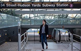 去年9月14日剛投入使用時的7號線哈德遜廣場站。(Andrew Burton/Getty Images)