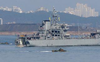 韓國與美國自2016年3月7日起舉行為期將近兩個月的聯合軍事演習,朝鮮要求與聯合國安理會就此召開會議討論。圖為參與本次演習的韓國軍艦。(YONHAP / AFP)