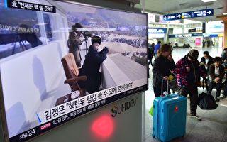 一項民調顯示,近三分之二的美國人對朝鮮擁有核武器表示非常擔憂,稱他們支持美國在發生嚴重衝突情況下對朝鮮動武。(JUNG YEON-JE/AFP/Getty Images)