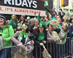 人们穿戴绿色,庆祝圣派翠克节。(王姿懿/大纪元)