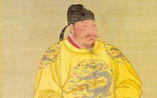唐太宗画像,绢本设色,北京故宫南薰殿旧藏,现藏台北故宫博物院。(公有领域)