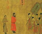 阎立本绘步辇图,其内容为唐太宗接见吐蕃使者。(公共领域)