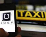 亞特蘭大機場或漸接受Uber。(Uber)