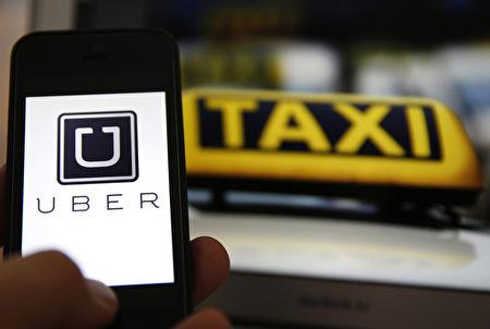传汽车共乘公司Uber和Lyft已不在德州奥斯汀(Austin)提供服务了。(Uber)