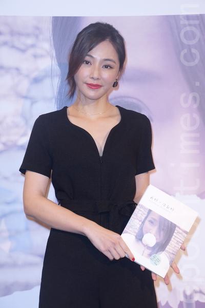 陈怡蓉摄影图文书《我好,你就好!》于2016年3月18日在台北新书发表会。(黄宗茂/大纪元)