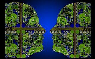 人工智能,喜乎?優乎? (pixabay)