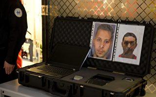 2015年12月3日,法国戴高乐机场,图片显示欧洲头号通缉犯、恐怖分子萨拉赫萨拉赫•阿卜杜勒-萨拉姆(Salah Abdeslam)(左)在被通缉中。(KENZO TRIBOUILLARD/AFP/Getty Images)