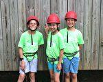 Valley Forge夏令营着重于培养孩子们的领导素质和自信力。(图由VALLEY FORGE夏令营提供)
