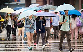 北台灣陰雨溼冷 雙北基宜4縣市大雨特報