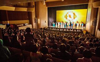 2016年3月20日下午神韻世界藝術團在新北市台灣藝術大學表演廳展開第五場演出。(白川/大紀元)