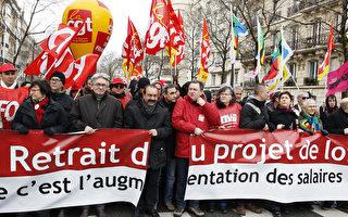 图为3月初,工会游行抗议法国政府推行的劳动法改革。 (MATTHIEU ALEXANDRE/AFP/Getty Images)