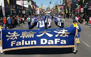 渥太華聖派翠克大遊行 呈現多元文化風貌